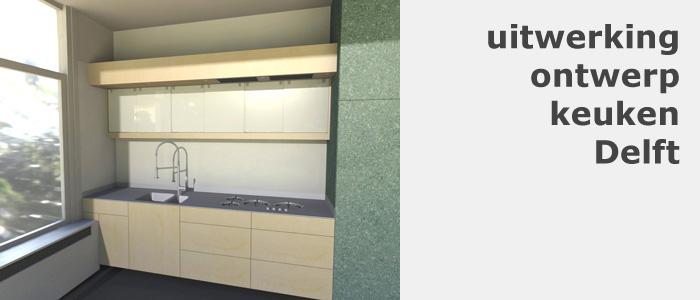 keukenontwerp-delft-rendering